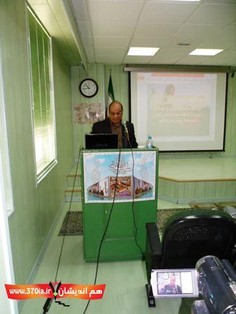 همایش اندیشه سبز ، هم اندیشان مشهدی با مشارکت سازمان محیط زیست خراسان