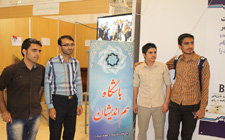 هم اندبشان در بیست و ششمین نمایشگاه کتاب تهران - مصلی امام خمینی (ره)